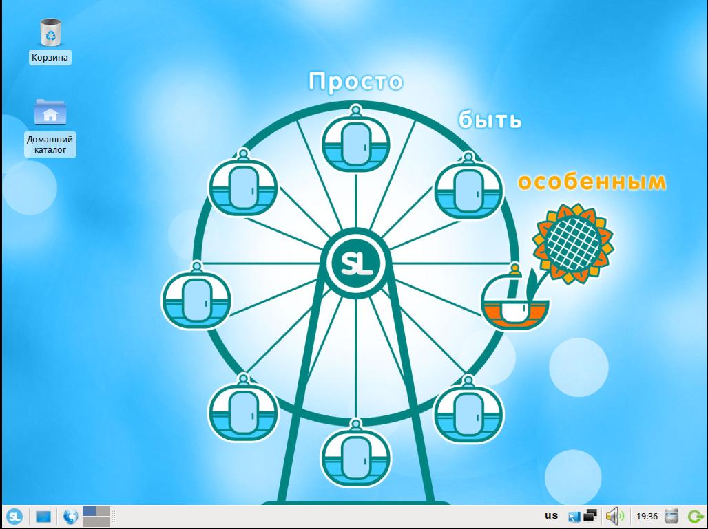 Релиз Simply Linux 8.2